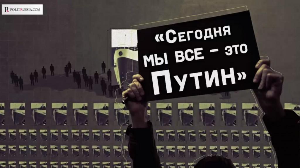 public-idi-mart-putin
