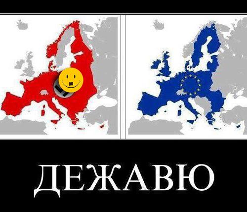 public_evrosouz-karta
