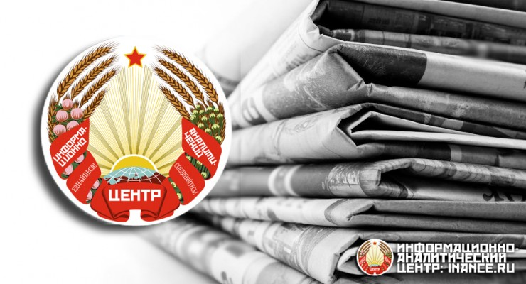 newsnews-rb