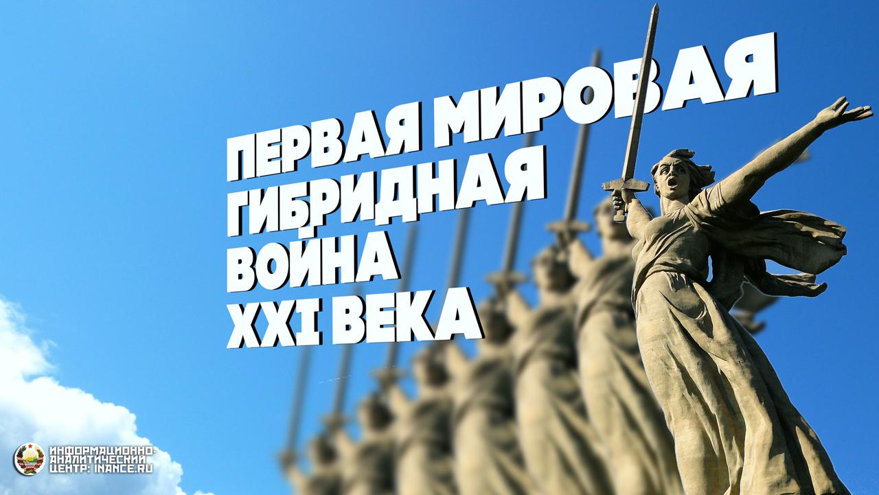 Гибридная война против России. Юридическое направление, или как поставить на колени Москву при помощи тяжб в международных судах. Мы не подвержены излишнему оптимизму