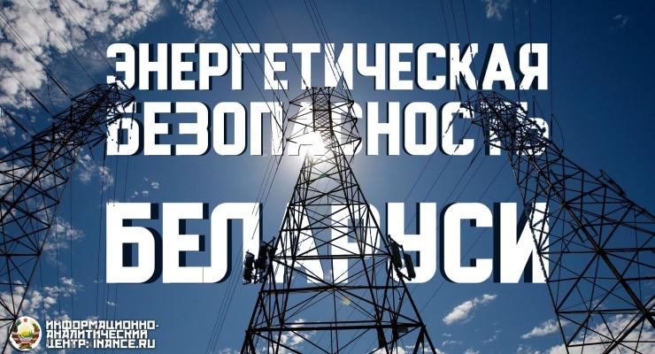 public-electro