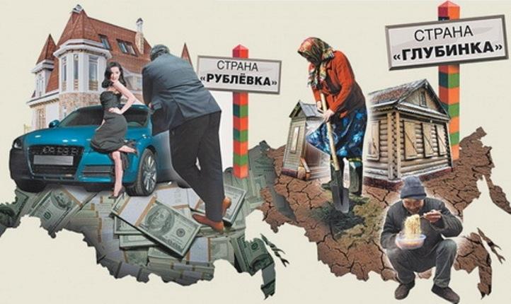 public-rossiya