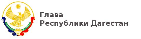 logo_glava-dg