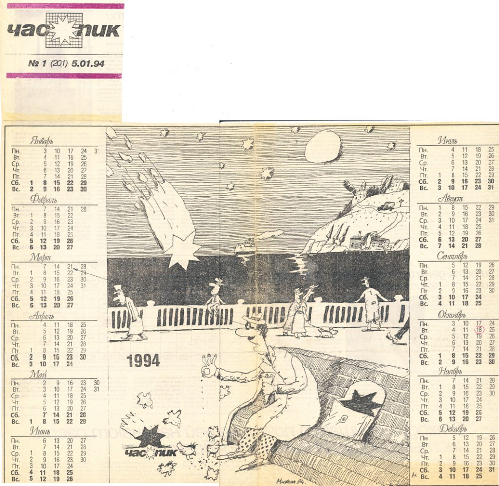 04-piknik-zvezda-ptichki