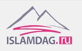 logo_islam-dag