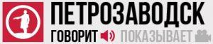 logo-petrozavodsk-govorit