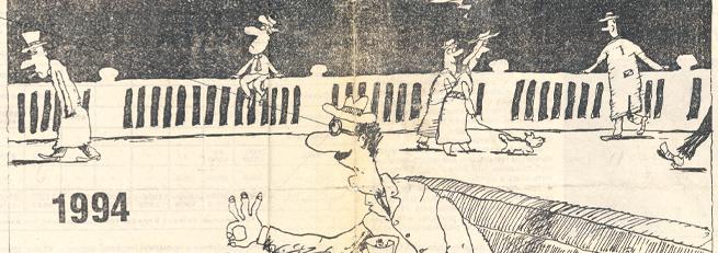 Пикник с персонажем в модных штиблетах в газете «Час Пик», 5 января 1994 года
