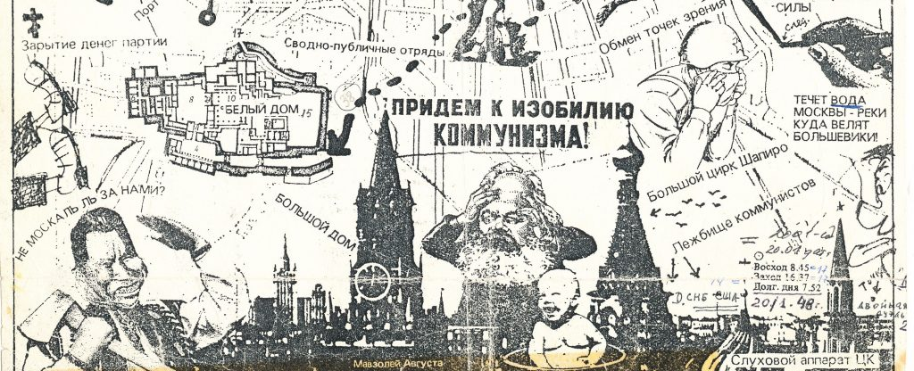 public-post-istor-piknik-scan-goriz