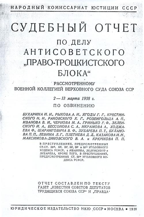 public_delo