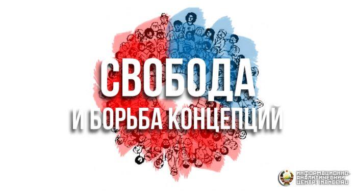 public_borba