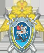 logo_sled-karel