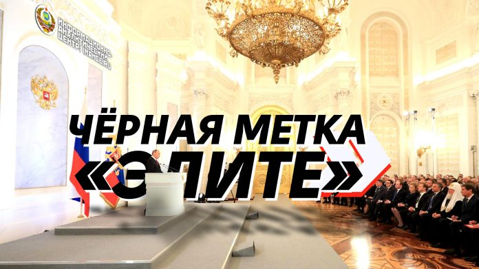 Послание Президента РФ Федеральному собранию 2016