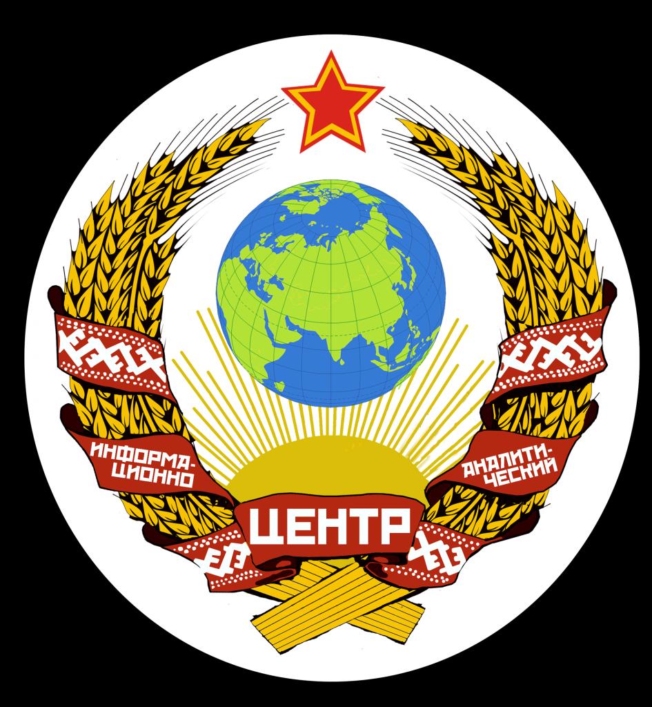 public_itogi-3-logo