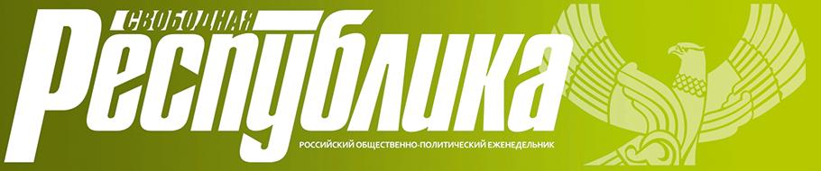 logo-svobodnaya-respublica