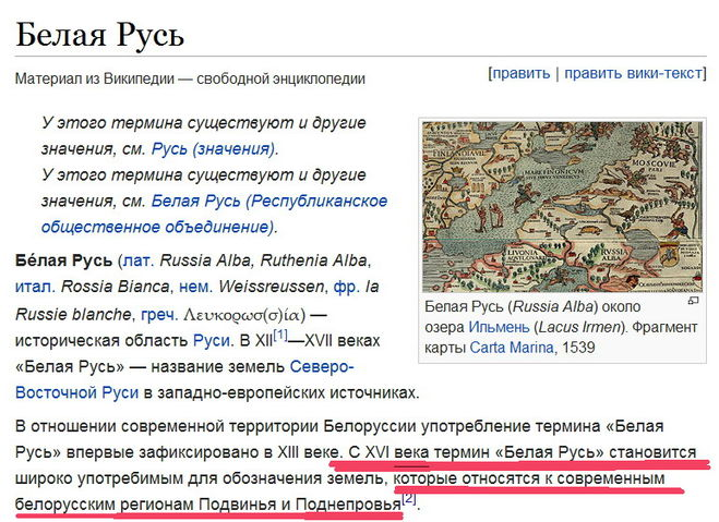 public-istoriya-belarusi-02
