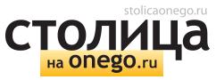 logo-stolica-na-onego