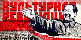 Мао Цзэдун и Культурная революция в Китае