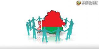 Права человека в Республике Беларусь