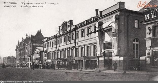 Московский Художественный театр на рубеже XX и XXI веков