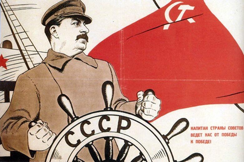 Плакат со Сталиным времён СССР
