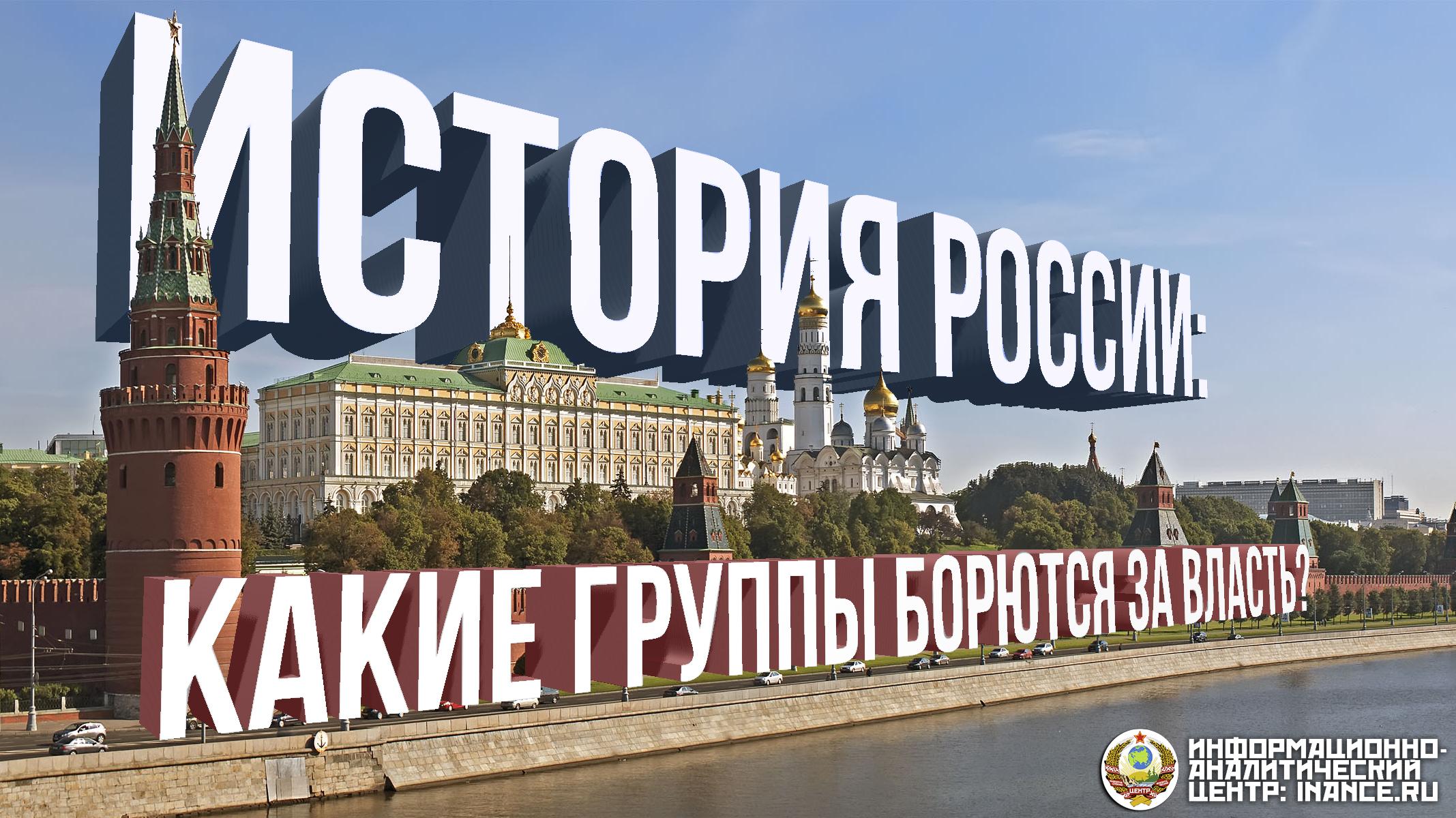 История россии 20 век доклад 2822