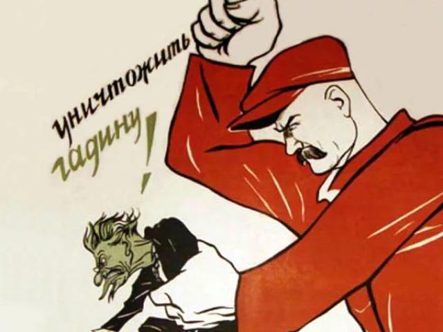 Советский плакат: уничтожить гадину!