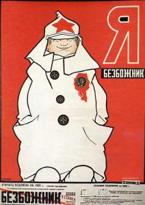 Обложка одного из выпусков журнала «Безбожник»