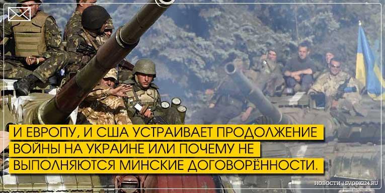 http://svodki24.ru/uploads/posts/2017-07/1501466854_4fgw6d15rrk.jpg