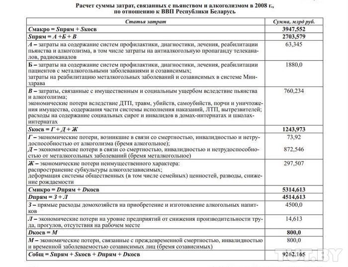 180219-25hronika-02