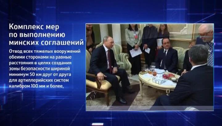 https://cdn-st1.rtr-vesti.ru/vh/pictures/xw/717/942.jpg