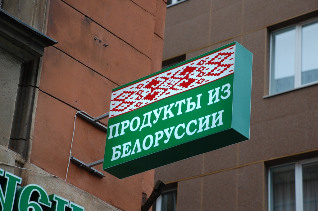 belarus-produkt-04