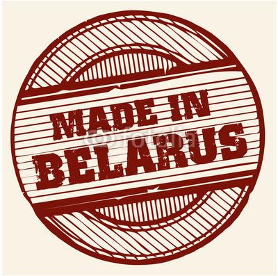 belarus-produkt-09