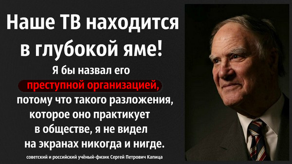 https://whatisgood.ru/wp-content/uploads/2016/02/gorkaya-pravda-o-transformacii-kinoiskusstva-v-sssr-i-rossii-2.jpg