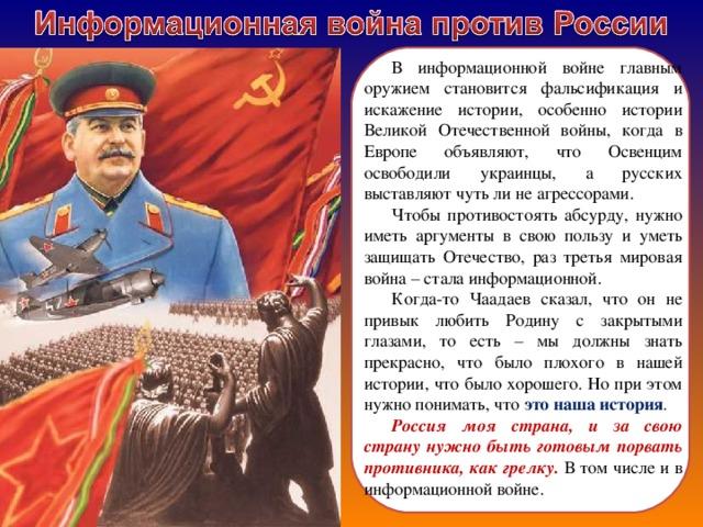 https://arhivurokov.ru/multiurok/a/3/1/a31f6caee3ab8716e418feac585009ce01715bed/img2.jpg