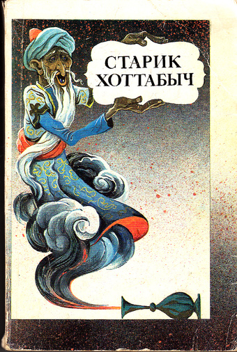 http://buksel.ru/covers/89917.jpg