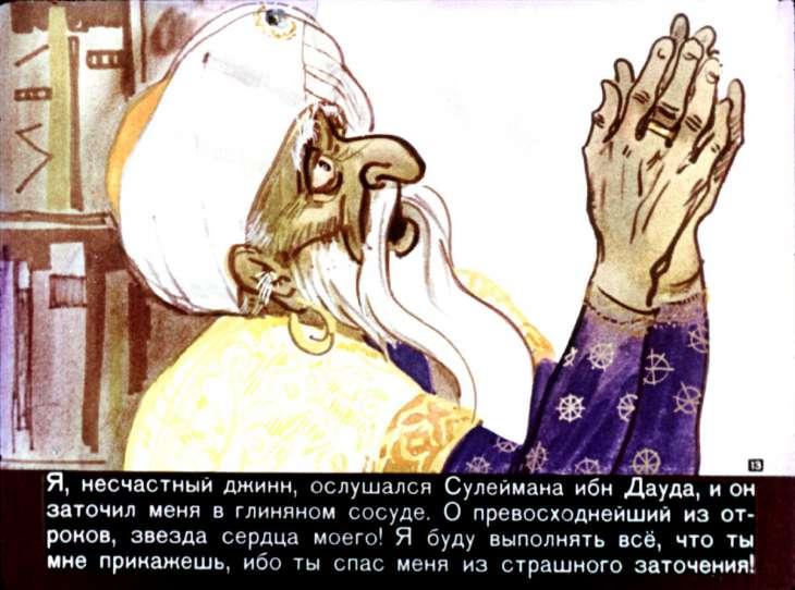 http://diafilmy.su/uploads/posts/2012-02/1329755283_15.jpg