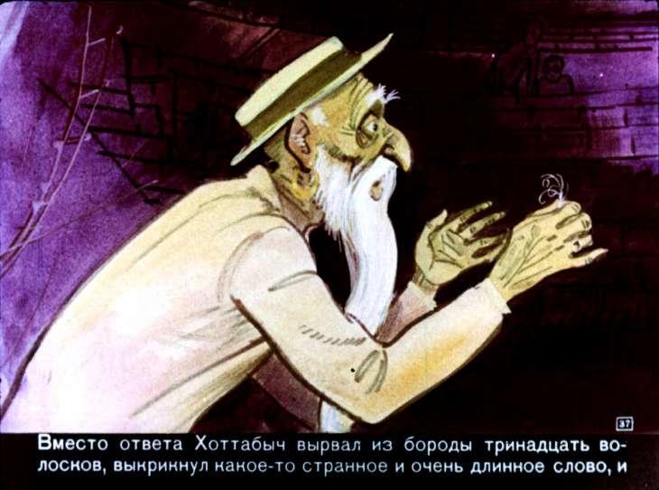 http://diafilmy.su/uploads/posts/2012-02/1329755315_39.jpg