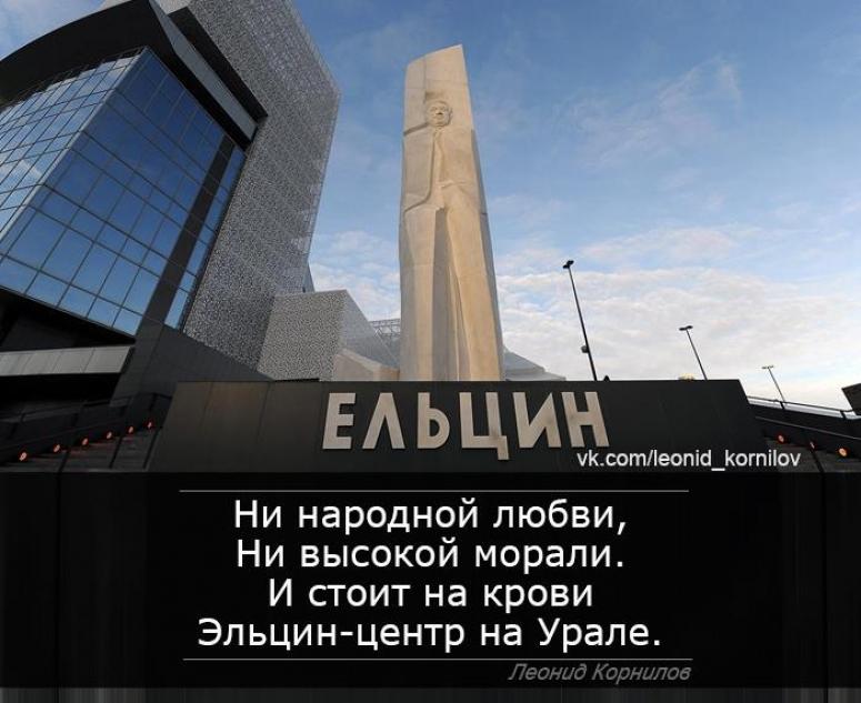 http://uspfond.ru/media/k2/items/cache/2db073658ef98ff1d00d15e09c24406a_XL.jpg