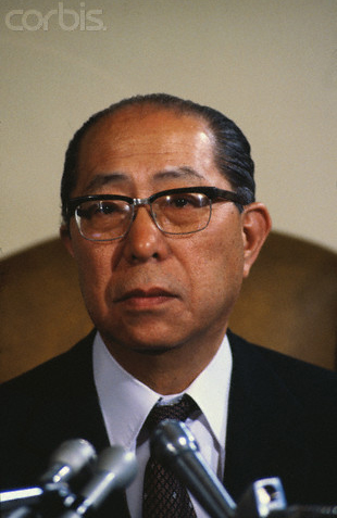 21 Mar 1980, Washington, DC, USA --- Japanese Foreign Minister Saburo Okita at a Washington, DC, press conference in 1980. --- Image by © Bettmann/CORBIS