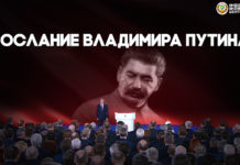Послание В. Путина Федеральному собранию 2018: о том, что нам надо пробежать этот путь за 5 лет, иначе нас сомнут