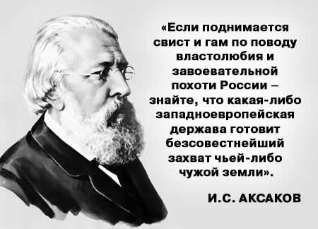 aksakov-01