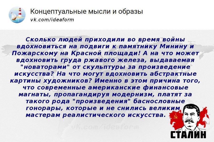 denpamjatnykov-07