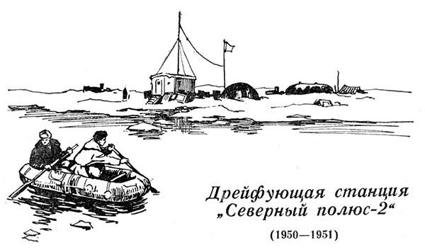 geroj-03