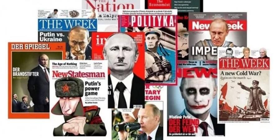 Множество образов Путина в западной прессе
