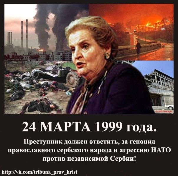 jugoslavija-13