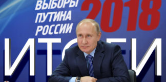 Итоги выборов Путина 2018