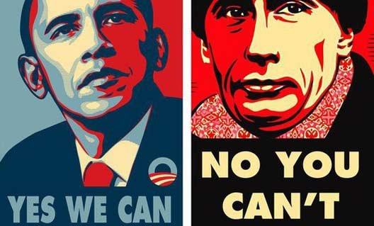 Демотиватор на тему предвыборного лозунга Б. Обамы «Yes We Can»