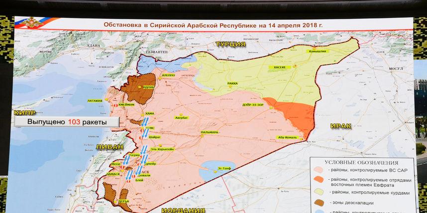 Карта ударов по Сирии, опубликованная Минобороны РФ