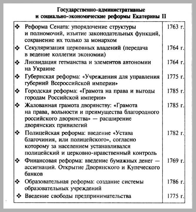 ekaterina-10