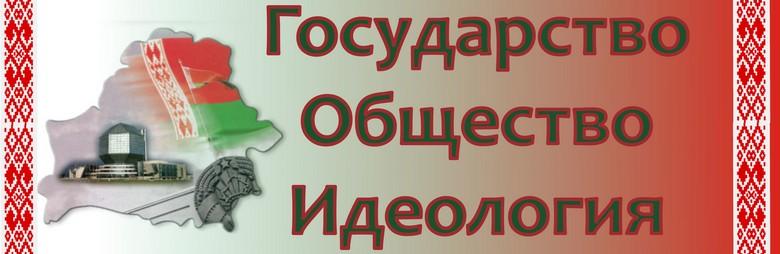 ideologijarb-07